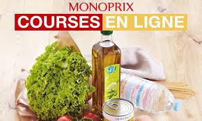 Moulin Cafe Monoprix